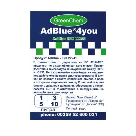 Prista AdBlue 3L