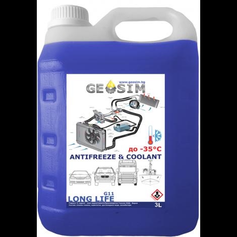 Geosim - Антифриз Син G11 3L