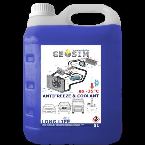 Geosim - Антифриз Син G11 5L