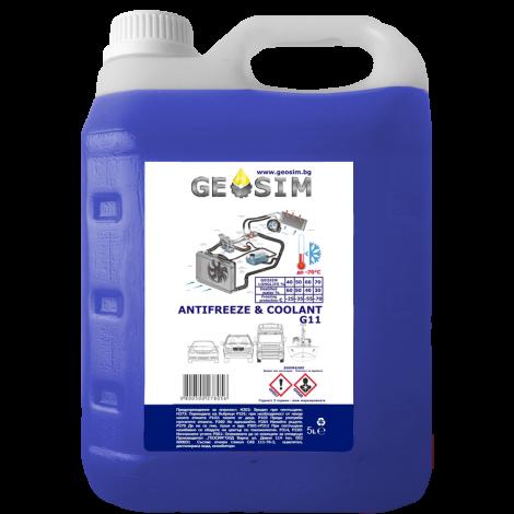 Geosim - Антифриз Син G11 5L Концентрат