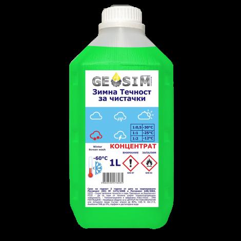Geosim - Зимна течност за чистачки 1л - концентрат